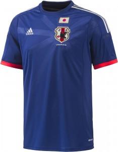 maillot-japon-coupe-du-monde-2014